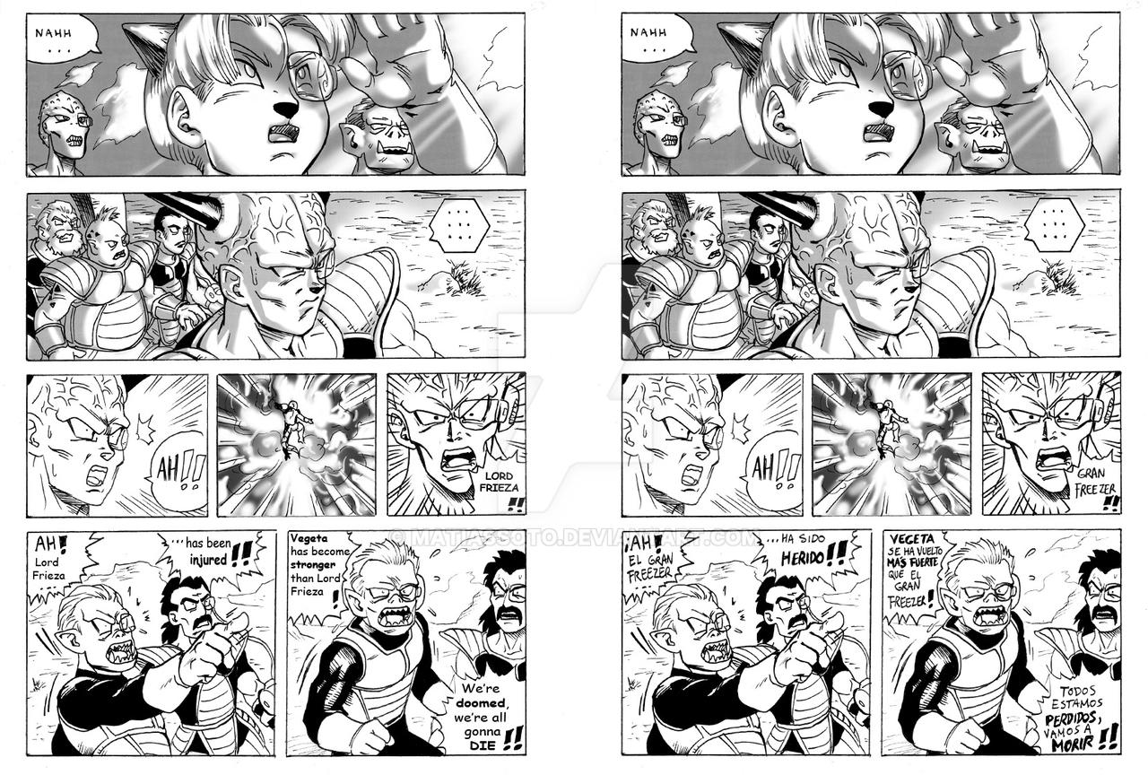 Dragon ball doujin
