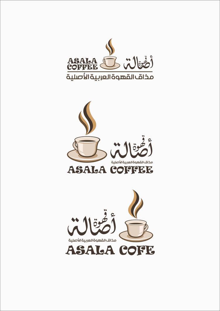 Asala cofe 2014 by gfx-shady