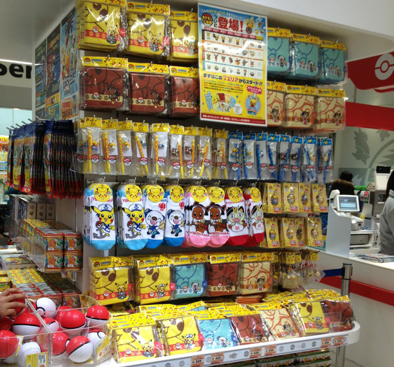 POKEMON A Japanese Store By Shawnna Ciel