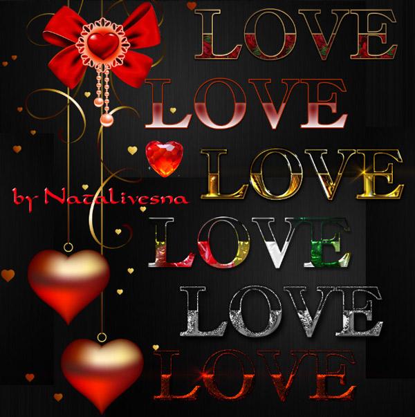 Love by Natalivesna