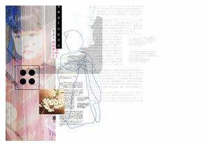 jap by tomatopao