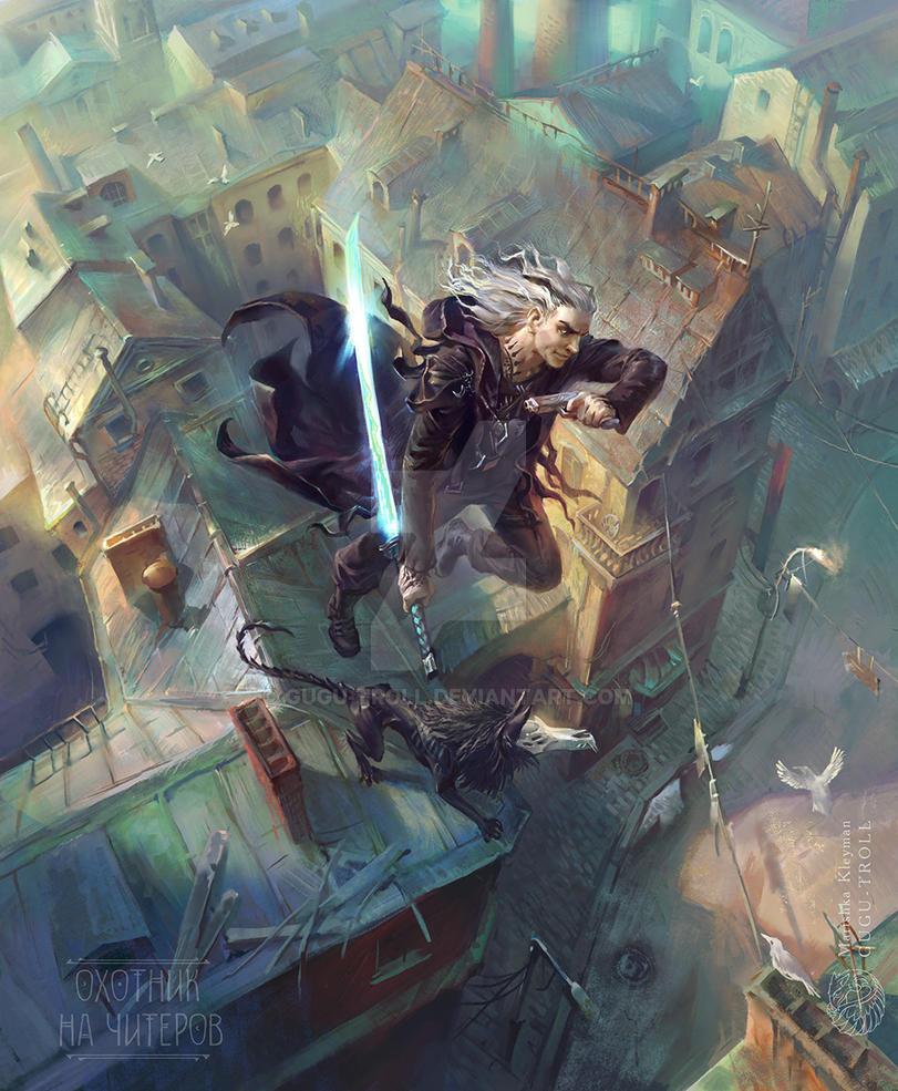 Dream Warrior by gugu-troll