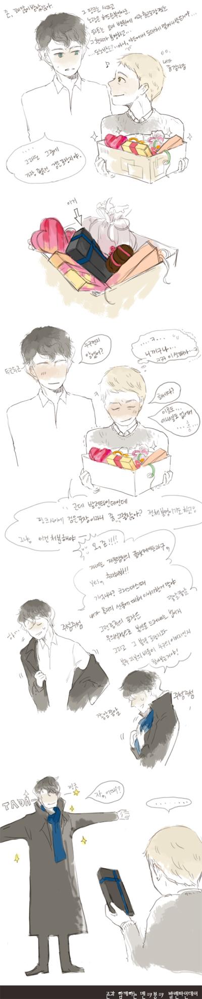 Valentines doodle by imwhooo
