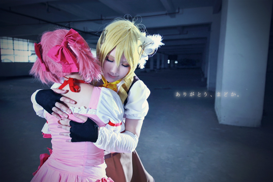 thank you, Madoka by vicissiJuice