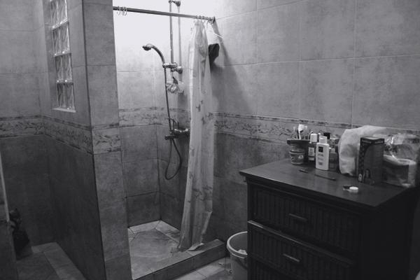bath.room by AuroraZola