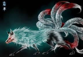 Nine-tailed Fox by Vyrilien