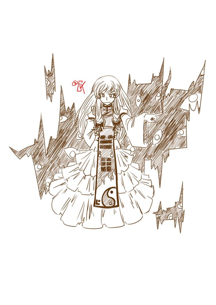 Doodle: Boundary Controller Yukari by RageVX