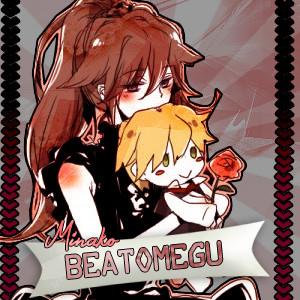 BeatoMegu's Profile Picture
