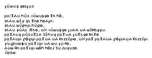 Lord's Prayer in Lasdani alphabet (High Language) by Artaxes2