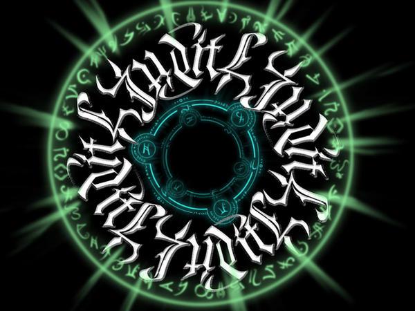 Ambigram, Judith Circular Rune