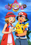 Official AmourShipping poster.