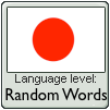 Language Stamp-Japanese by HailFlower
