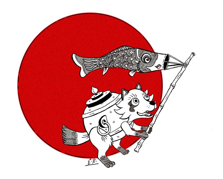 Tanuta no KnH by Erikku8