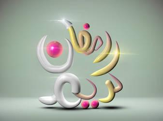 Ramadan Karim by bireni