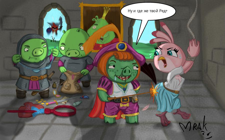 Prince Pork last question by Mrakoboy