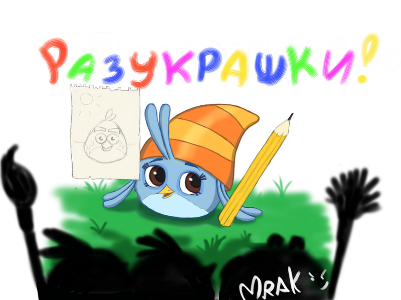 Logo of my free to paint activity in VK by Mrakoboy