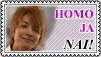 """Homo Ja Nai"" stamp by TachikoManabu"
