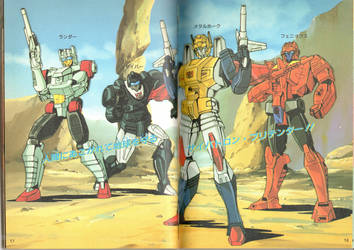 Pretender Bots by kaxblastard