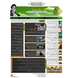alshirazi web design by paradiseglow
