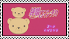 Junjou Romantica Stamp by SovereignOfDarkness
