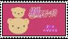 Junjou Romantica Stamp by SovereignOfDarkness