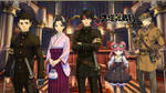 The Great Ace Attorney/Dai Gyakuten Saiban by Dollarluigi