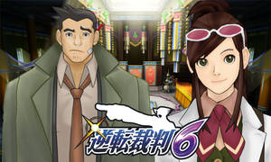 Gumshoe + Ema Skye Confirmed for Ace Attorney 6 by Dollarluigi