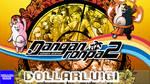 Dollargame | Danganronpa 2: Goodbye Despair