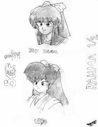 Tsubasa Kurenai and Ukyo