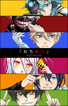 2014 Anime Artbook Cover