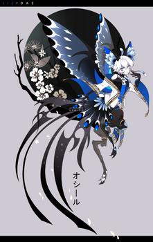 Lilidae Mascot