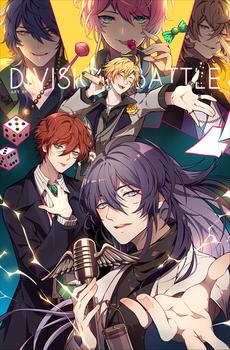 [HypMic] Division Battle