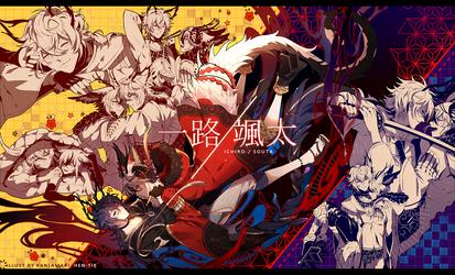 [Sketchpage] Ichiro . Souta by hen-tie