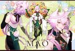 [Dainty] Mao