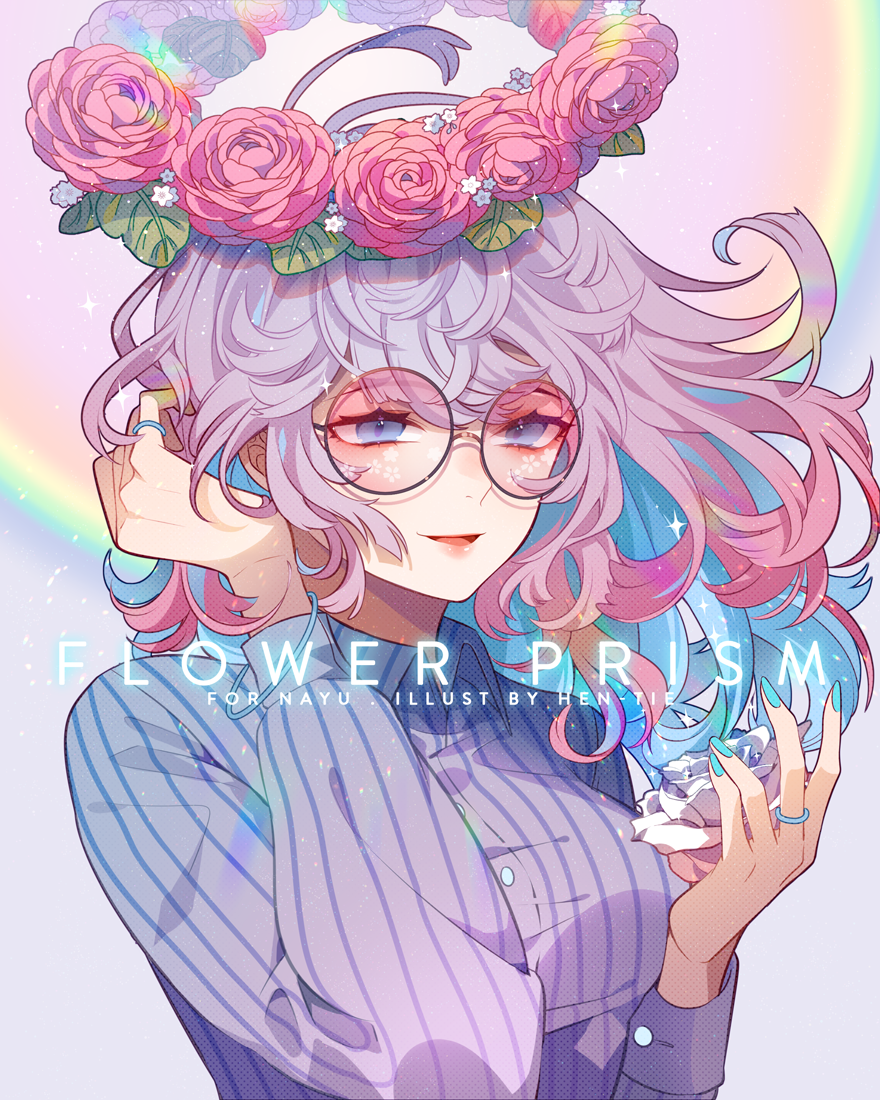 Flower Prism
