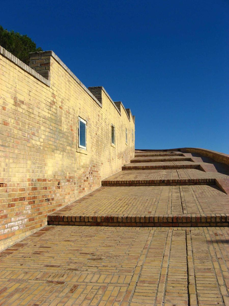 Wall of Gonbadkawoos