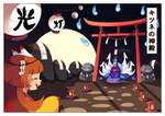 The kitsune temple