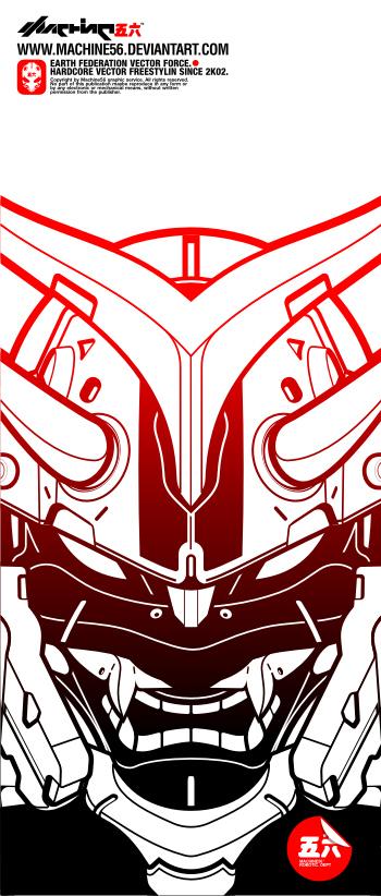 REDS by machine56