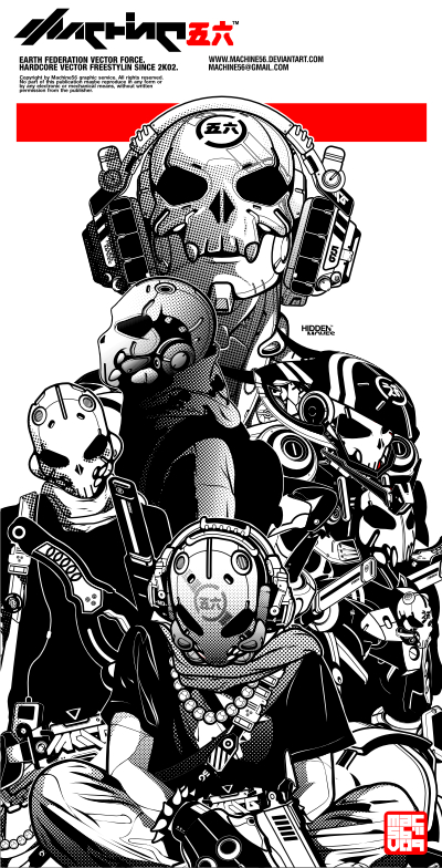 bone head projekt by machine56