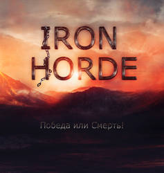 IRON HORDE by Gvinevra38