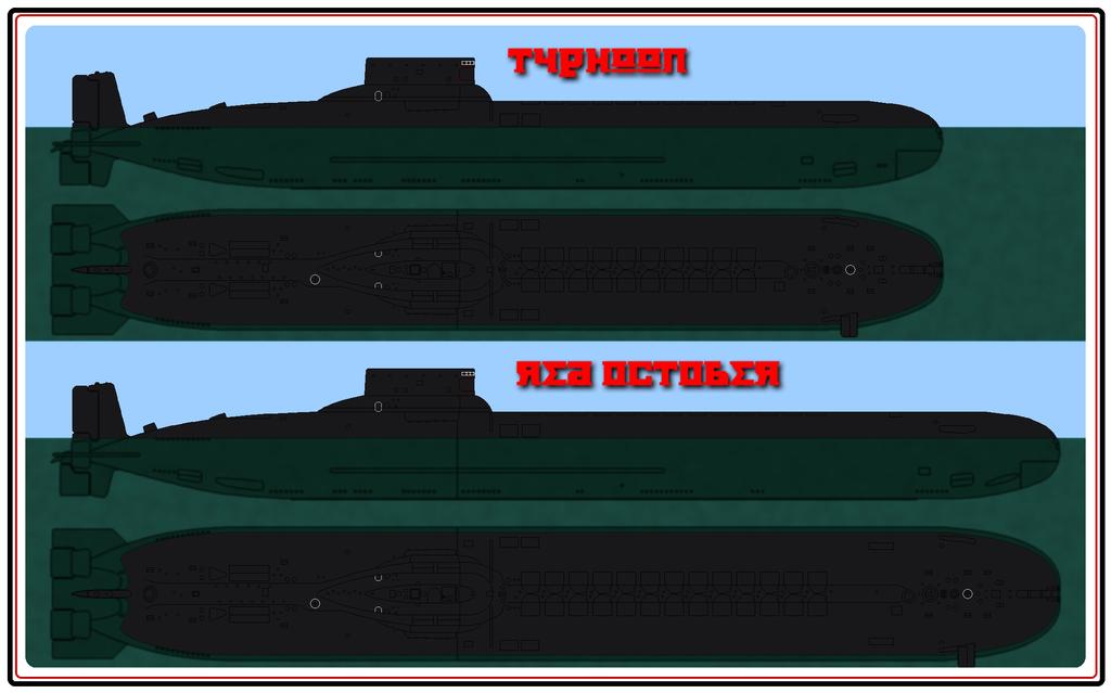 Soviet/Russian Typhoon Class submarine ortho [new] by unusualsuspex