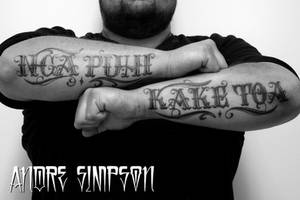 Custom lettering tattoo by ERASOTRON