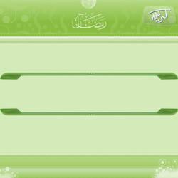 ramadan green Vb style by KeMo0o