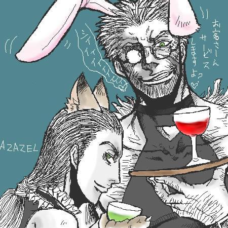 Bar Iscariot by v-azazel