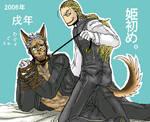 master and dog