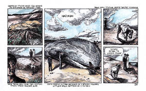 Ulysses Pages - No 16. Sunk by besnglist