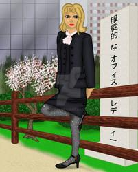 Gift: OL Alicia-San