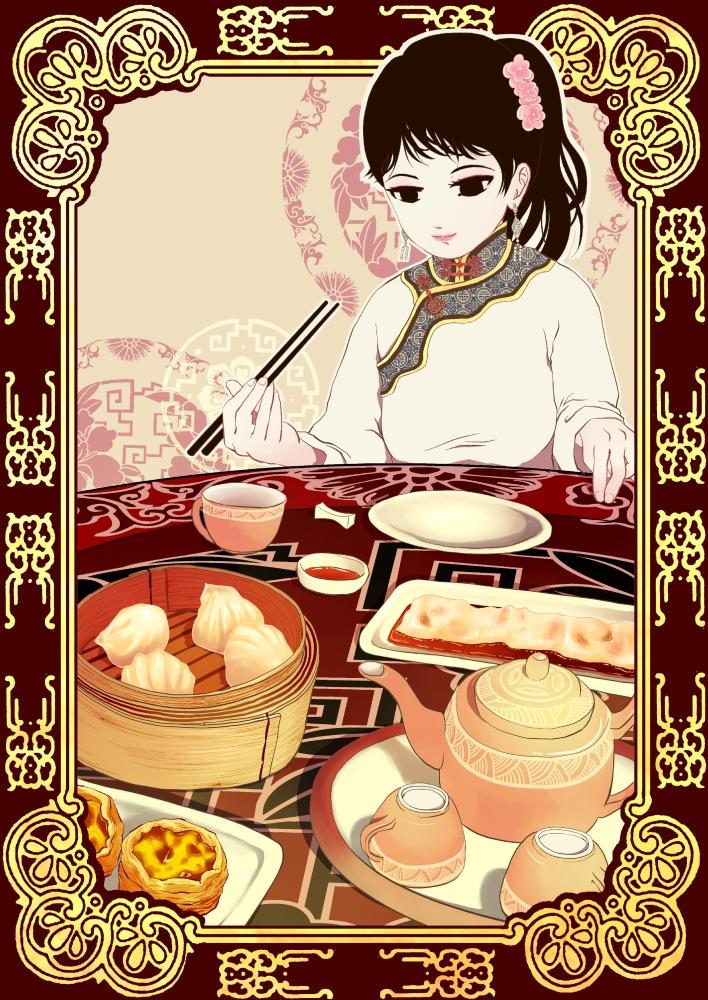 Yum cha by gegebo