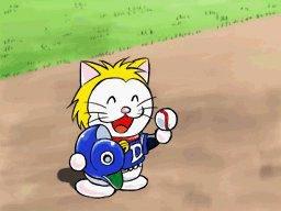 That cute isn't it by Kido-taufan