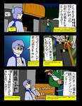 Bishounen Beam, page 10